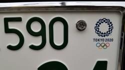 軽自動車 白ナンバーに変更✨